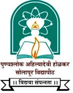 Read more about the article पुण्यश्लोक अहिल्यादेवी होळकर सोलापूर विद्यापीठ (Punyashlok Ahilyadevi Holkar Solapur University)