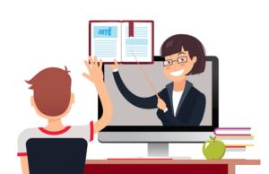 आभासी वर्ग (Virtual Classroom)