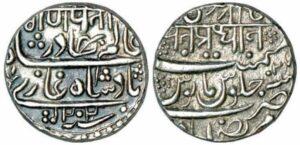 गणपती-पंतप्रधान रुपया (The Ganapati-Pantpradhan Coins of Miraj)