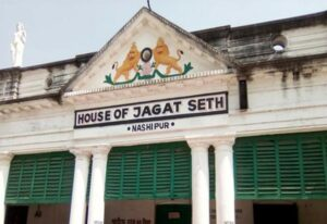 Read more about the article जगतशेठ घराणे (House of Jagatseth)