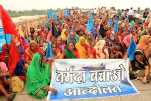 Read more about the article नर्मदा बचाओ आंदोलन (Narmada Bachao Andolan)