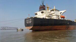 Read more about the article हिंदी महासागराचे आर्थिक महत्त्व (Economic Importance of Indian Ocean)