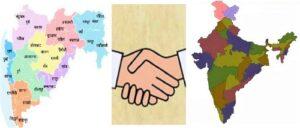 सहकारी संघराज्यवाद (Co-Operative Federalism)