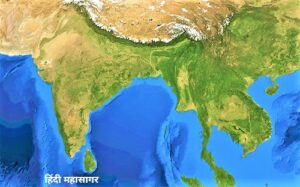 Read more about the article हिंदी महासागराची निर्मिती व भूविज्ञान (Origin and Geology of Indian Ocean)
