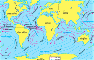 Read more about the article हिंदी महासागरातील प्रवाह (Currents in Indian Ocean)